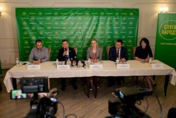Зе-команда обіцяє перезавантаження місцевої влади та масштабне відновлення доріг на Тернопільщині