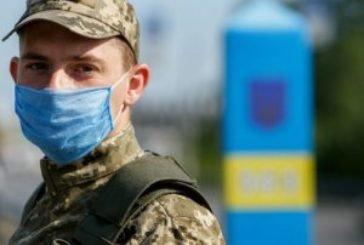 ЄС може не відкрити кордонів для українців після 1 липня