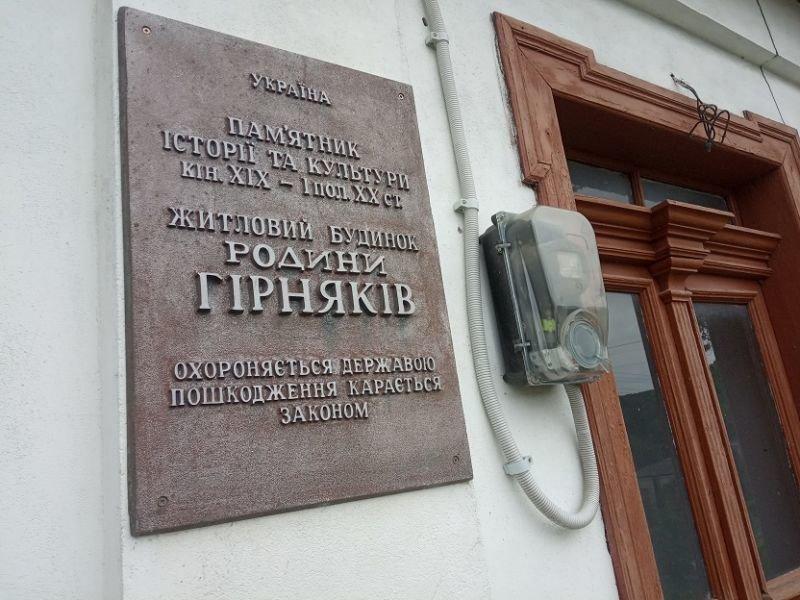 «Відчиняю музей, а там всередині йде дощ»: у Струсові на Теребовлянщині руйнується унікальний музей (ФОТО)