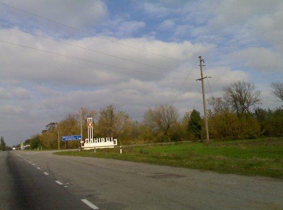 У Ланівцях вперше за 20 років відремонтували дорогу