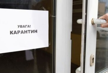 У Козівському районі посилили карантин через Covid-19