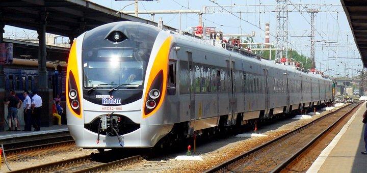 Квитки на потяг можна купити наперед за три місяці