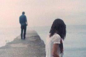 Непутнє кохання…