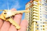 Нового житла на Тернопільщині збудували менше