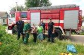 Лановецькі надзвичайники врятували кішку (ФОТО)