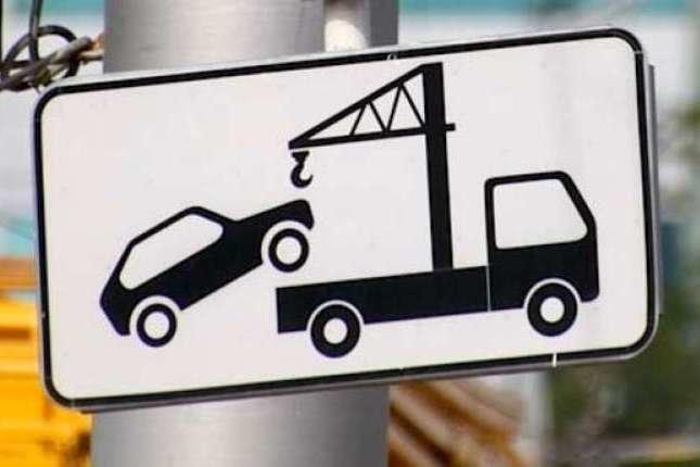 У Тернополі відкрили новий арештмайданчик: де знайти евакуйоване авто?