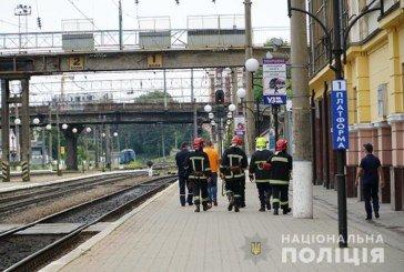 Поліція знайшла чоловіка, який повідомив про замінування залізничної колії в Тернополі
