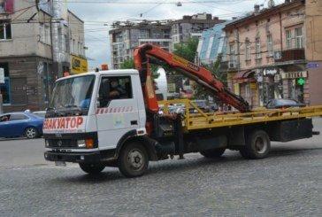 Евакуація авто в Тернополі: усе, що треба знати водіям