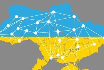 Нові райони України - повний список: на Тернопільщині залишилося три