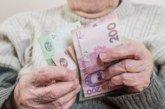 Завдяки новому сервісу пенсії тернополянам призначатимуть автоматично