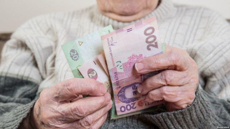 З 1 липня на Тернопільщині здійснено перерахунок пенсій