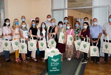 На Тернопільщині провели акцію проти використання поліетиленових пакетів