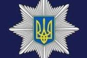 На Тернопільщині знайшли злодія, який вкрав підсвічники у колекціонера: раритети здали на брухт