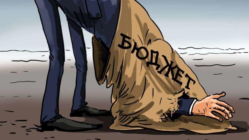 Коронавірус спустошив гаманці українців, влада – COVID-фонд, а в бюджеті утворилася величезна «діра»