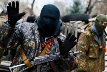 На Тернопільщині завершено розслідування щодо бойовика ЛНР