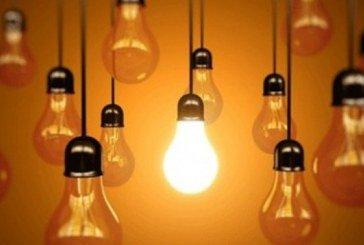 У Тернополі завтра в чотирьох будинках вимкнуть світло