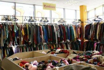 Секонд-хенд буде в тренді: на новий одяг нема грошей