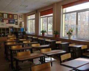 Учні підуть до школи 1 вересня: МОЗ оголосило рекомендації