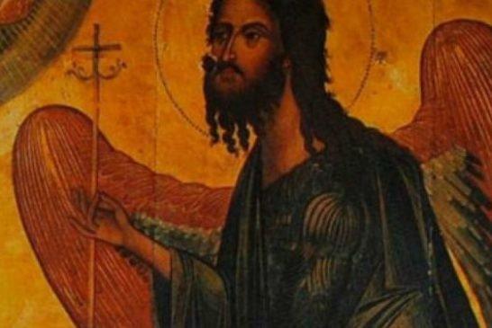 """"""" Я хрещу вас водою на покаяння…"""": сьогодні, 7 липня, Різдво Івана Хрестителя"""