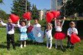 Маленькі чортків'яни оригінально привітали з 500-літтям рідне місто (ФОТО)