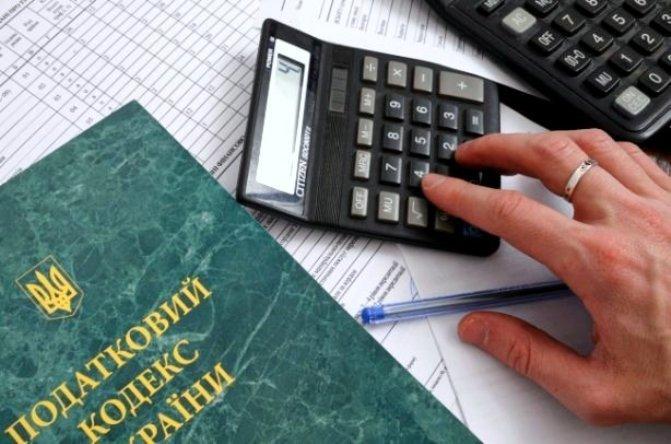 Більшість підприємців Тернопільщини обирають другу групу єдиного податку