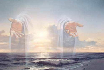 І Твоя любов, Твоя сильна рука і поміч…