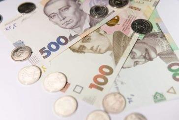 За пів року бюджет в Україні недоотримав 38,4 мільярди
