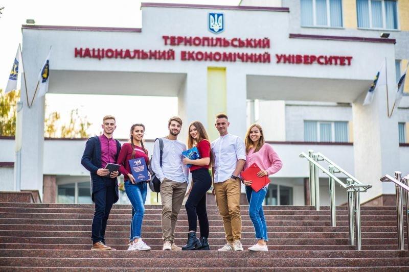 Тернопільський національний економічний університет лідер у академічному рейтингу «Топ 200 Україна»