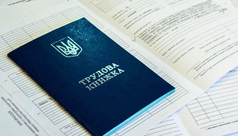 Безробіття на Тернопільщині: хто в «лідерах»?