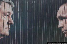 Тернопільський депутат Петро Ландяк закликає президента розслідувати ситуацію щодо нібито розмови Порошенка з Путіним