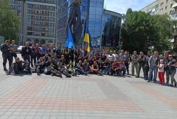 «Мотопробіг Єдності-2020»: на Тернопільщину завітали байкери