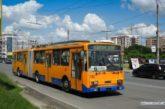 У Тернополі тролейбусний маршрут №2 змінює зупинку