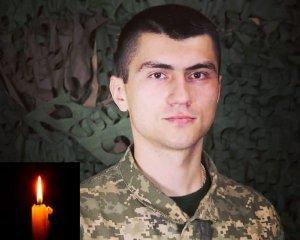 На Донбасі російські найманці вбили офіцера зі Львівщини (ФОТО)