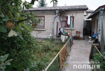 Закарпатці організували жебрацький «бізнес» у Тернополі: денний заробіток складав 3-6 тисяч гривень