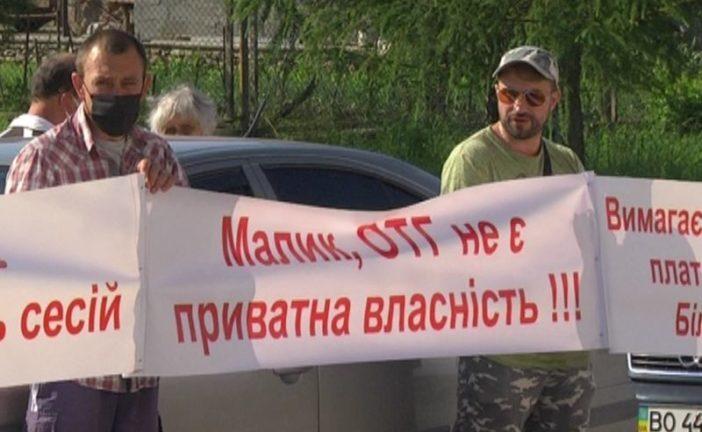 Мешканцям Білецької громади на Тернопільщині по-справжньому наболіло