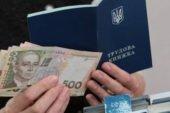 Виплати з часткового безробіття на Тернопільщині зберегли майже 9,5 тисячі робочих місць