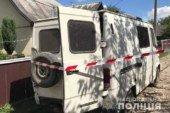 На Тернопільщині під колесами мікроавтобуса загинув пенсіонер