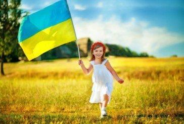 Як під час карантину в Україні відзначатимуть День незалежності