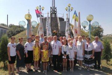 У селі Гуштин на Борщівщині по-особливому відсвяткували День Незалежності та День Українського прапора