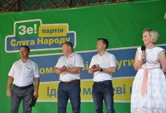 У Бучачі на Тернопільщині офіційно презентували районний осередок партії «Слуга народу» (фото)