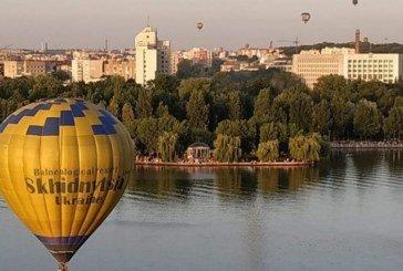 Від Дня Прапора до Дня міста: детально про концерти, виставки та інші розваги у Тернополі