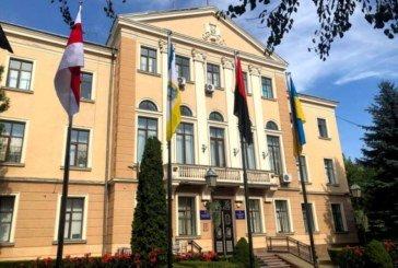 Тернопіль на знак солідарності з народом Білорусі вивісив біло-червоно-білий прапор