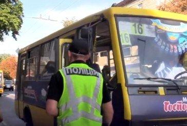 Через зростання хворих на COVID-19 у Тернополі перевіряють пасажирів у громадському транспорті