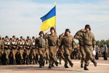 Із Тернопільщини на підтримку армії надійшло 163,6 млн грн «патріотичного» платежу
