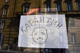 Серпень випробовуватиме Україну карантином, цінами, погодою…