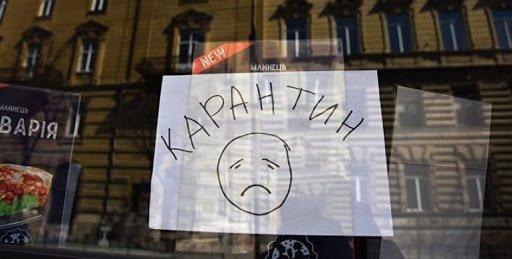 Ситуацію з «червоною зоною» на Тернопільщині переглянуть 7 серпня