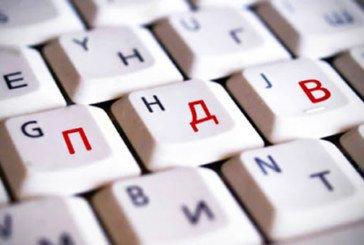 На Тернопільщині суттєво зросла сплата ПДВ