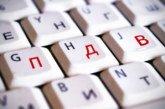 Бізнесу Тернопільщини повернули546млнгрн ПДВ