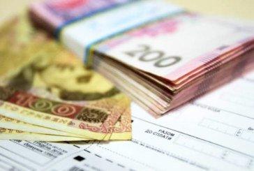 На Тернопільщині працівниця пошти привласнила гроші, які люди заплатили за газ та світло