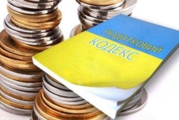 Бізнес Тернопільщини сплатив 168,5 млн грн податку на прибуток